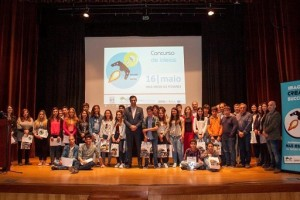 Concurso_Municipal_Ideias_Negocios2016